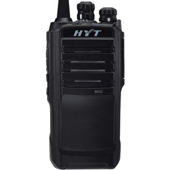 Hytera HT-508E RU CPS (v1 01) Programming software – HamFiles